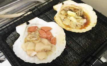通販で買ったホタテの美味しい調理法